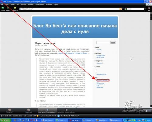 Ссылка для администрирования блога